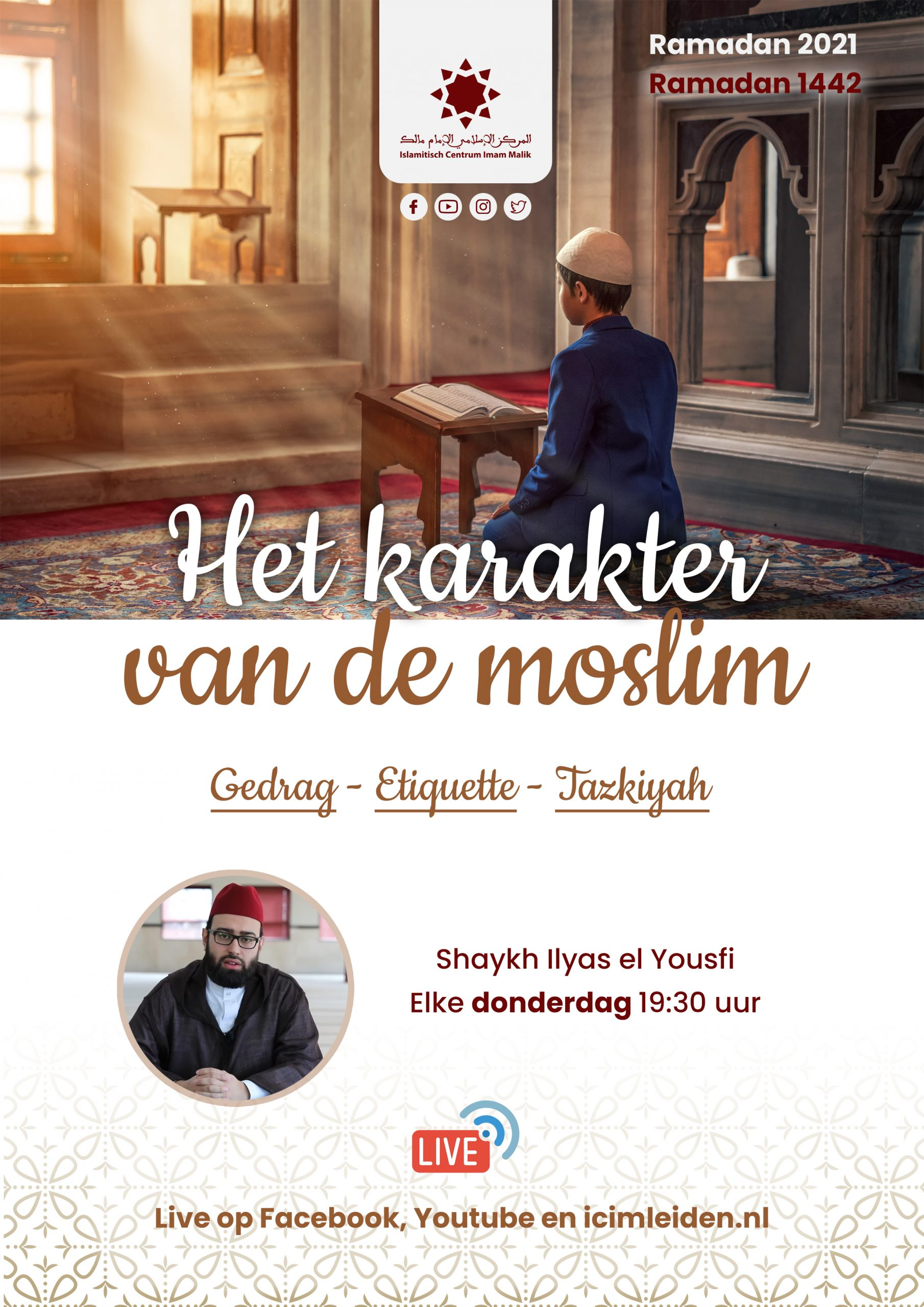 ICIM Leiden