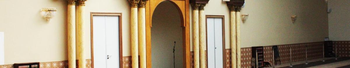 Rondleiding moskee Leiden